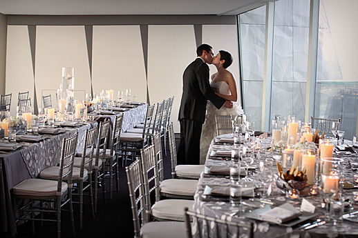 Skyline Room Wedding Reception
